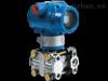 3351HP型高静压差压变送器