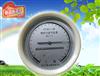 上海風云DYM4-1精密空盒氣壓計