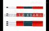 安徽天康生产JFB-40/2J单相恒功率并联电伴热电缆