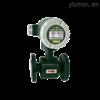 AMF电镀废水电磁流量计
