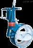 HC-DMF-0.1电磁式煤气快速安全切断阀