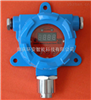 BG80氯化氢探测器/HCL探测器