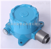 BG80二氧化氮检测变送器/NO2检测变送器
