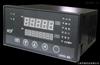 SFD流量定量控制器/流量批量控制器