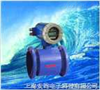 AMF王水流量计