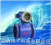 AMF系列氢氧化钠溶液流量计-一体型