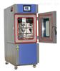 ZT-CTH-1000L-S可程序恒溫恒濕試驗機