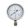 YBFN不锈钢耐振压力表