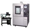 ZT-CTH-225-S干燥收缩率试验仪